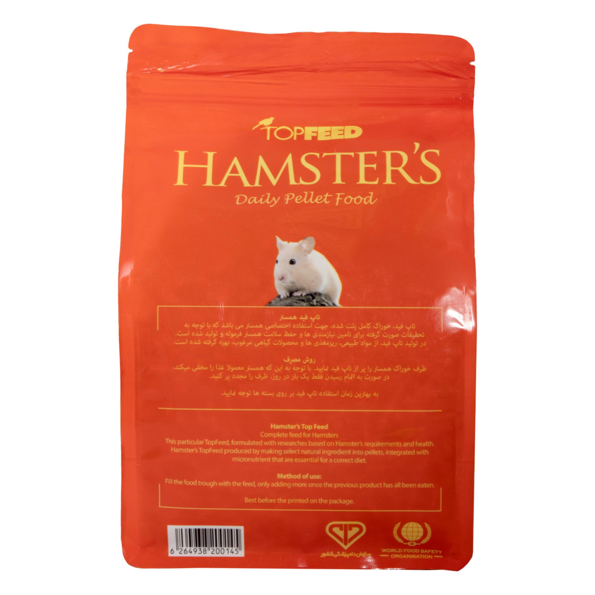 عکس پشت بسته بندی غذای خشک همستر تاپ فید مدل Hamster Daily PelletFood وزن 1 کیلوگرم