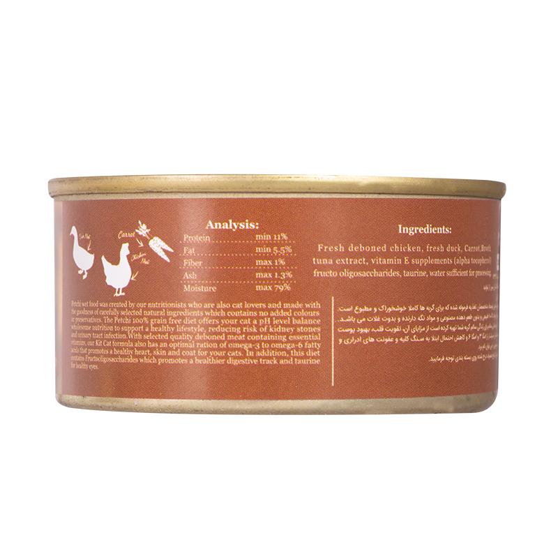 عکس پشت بسته بندی کنسرو غذای گربه پتچی مدل Chicken & Duck & Carrot وزن 120 گرم