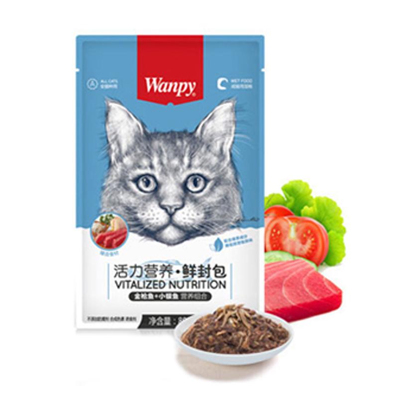 عکس بسته بندی و محصول پوچ گربه ونپی مدل Tuna and Whitebait وزن ۸۰ گرم