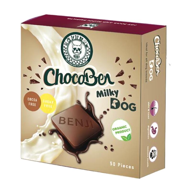 عکس روی بسته بندی تشویقی سگ بنجی مدل ChocoBen Milky بسته 50 عددی