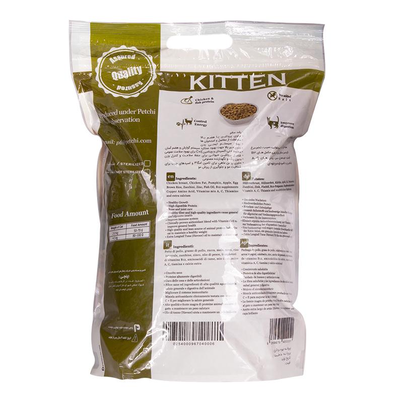 عکس پشت بسته بندی غذای خشک پرمیوم بچه گربه پتچی مدل Kitten Chicken & Fish وزن 1.7 کیلوگرم